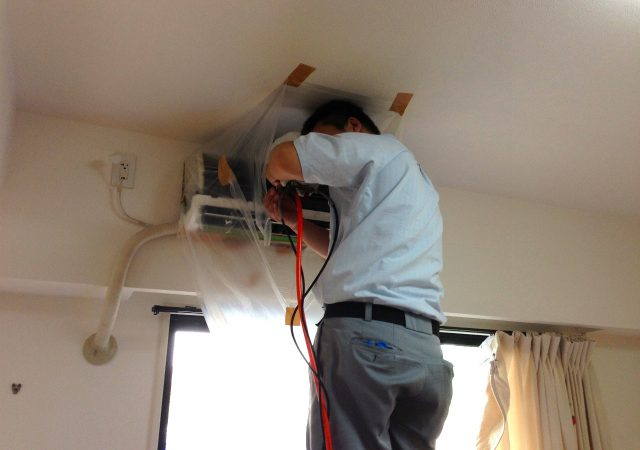 Save Energy When Running Home Air Conditioner